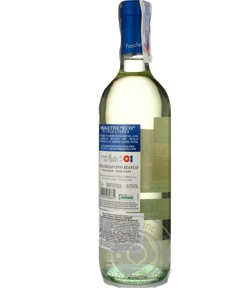 Вино Фрескелло Бьянко 1-1455 КТ