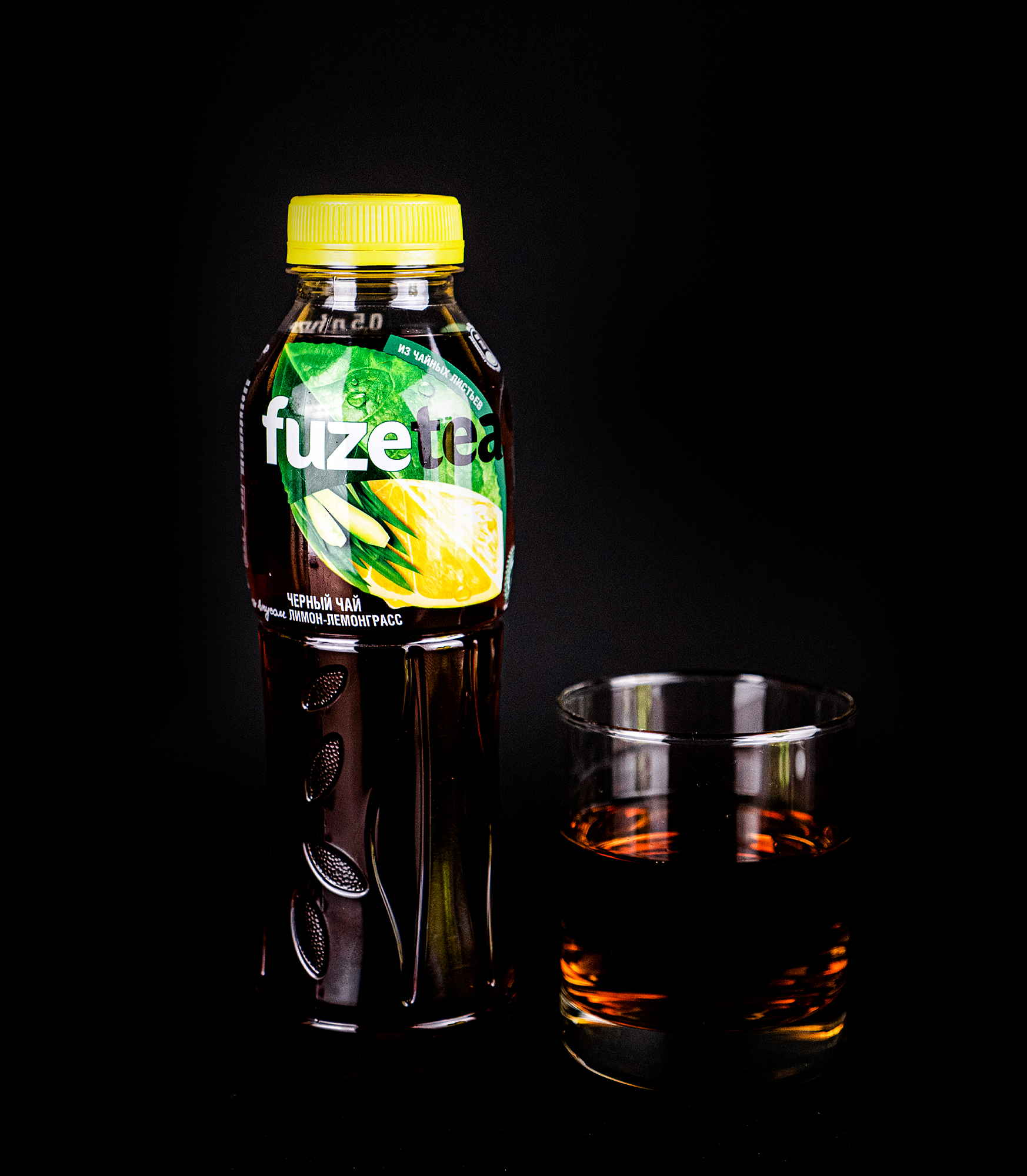 Холодный чай Фьюзти лимон-лемонграсс доставка в Орле ресторан Лабиринт